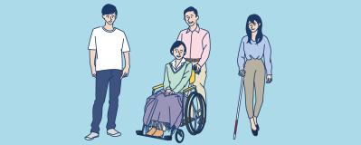 障害者雇用イメージ
