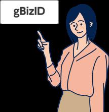 gBizID