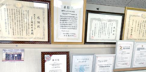 西光エンジニアリング賞状画像
