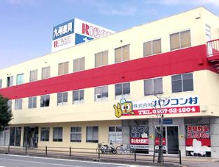 九州教具株式会社